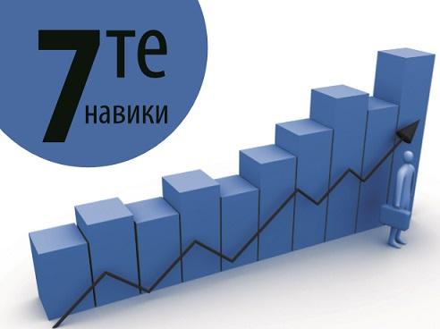 7-naviki-small